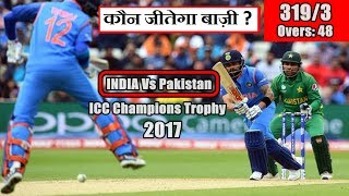 India Scores 319 Runs For 3 Wickets Against Pakistan In ICC Champions Trophy 2017