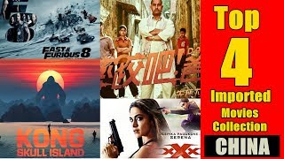 Top 4 Imported Movies Collection In China