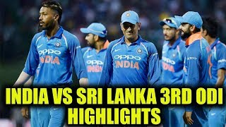 India vs Srilanka - 3rd Odi Highlights || Srilanka 215-10 || Vishakapatnam Match