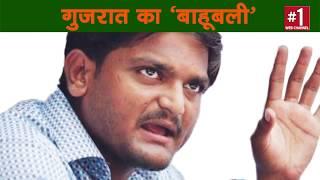 Election - वो ग्यारह मुद्दे जिनकी बदौलत गुजरात में जीती BJP | हिमाचल भी हुआ भगवा