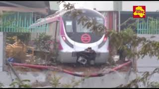 Delhi Metro: Magenta Line metro दीवार तोड़कर निकली, PM Modi को करना था Inauguration | Delhi Darpan