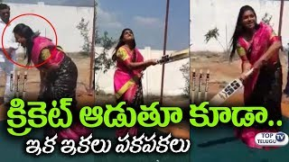 MLA Roja Playing Cricket With Students | Roja Selvamani | Ysrcp Nagari MLA | YS JAGAN