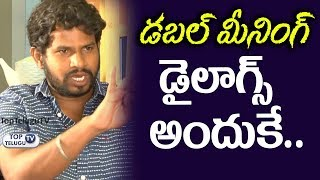 Hyper Aadi about Double Meaning Dialogues in Jabardasth | Jabardasth Comedy Show | Top Telugu TV