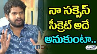Hyper Aadi Revels his Jabardasth Success secret | Jabardasth comedy show | Top Telugu TV