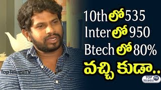 Hyper Aadi Education Details and his 10th, Inter, BTech marks   Jabardasth comedy show   TopTeluguTV