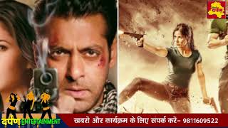 Tiger Zinda Hai | Film Review| Salman Khan | Katrina Kaif