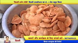 Shalimar Bagh - अब दिल्ली वालों को 10 रुपये में मिलेगी थाली | Delhi MCD starts New Scheme