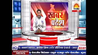 Channel India Live TV | 24x7 Live Satellite Hindi News Channel