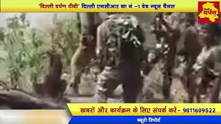 Indian Army crossed LoC to kill 4 Pakistani Army soldiers | Delhi Darpan Tv