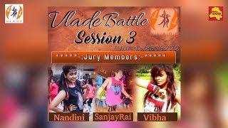 Vlade Fitness Academy - Vlade Battle Session - 3 | Teaser Released | Mr. Vishal Louis | Delhi Darpan