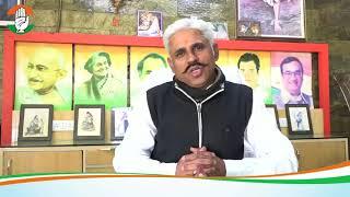 New Year Wish || Congress Leader Parveen Kumar || Rahul Gandhi || Sonia Gandhi || Delhi Darpan Tv