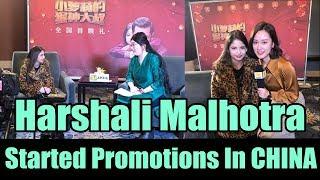 Harshali Malhotra Kickstarted Bajrangi Bhaijaan Promotions In CHINA