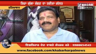 Congress's Dr. Raj Kumar Verka Reaction On Bhagwant Maan Shoe Hurled