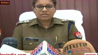 बाँदा: पुलिस विभाग की बड़ी लापरवाही से हरकत में आई SP