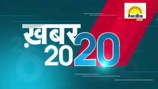 सुबह सुबह इंडिया #Channel India Live TV | 24x7 Live Satellite Hindi News Channel