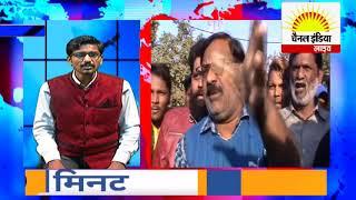 वाल्मिक समाज ने फिल्म स्टार सलमानखान का जलाया पुतला#Channel India Live