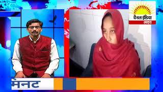 दारोगा को पुलिस ने किया गिरफ्तार#Channel India Live