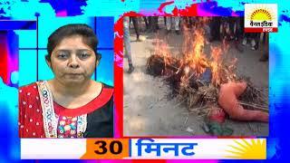 फरीदाबाद में दलित समाज के लोगों ने फूंका सलमान खान और शिल्पा शेट्टी का पुतला #CHANNEL INDIA LIVE