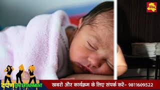 Singer Sunidhi Chauhan Blessed With A Baby Boy || नए साल पर Sunidhi के घर आया नन्हा मेहमान