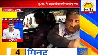 न्यूज़ बुलेटिन #Channel India Live TV | 24x7 Live Satellite Hindi News Channel