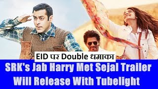 Shah Rukh Khan Movie Trailer Will Release With Salman Khan's Tubelight