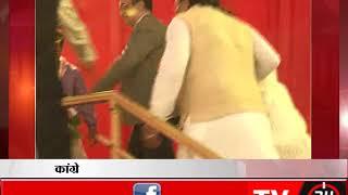 दिल्ली - कांग्रेस ने आयोजित करवाया होली मिलन समारोह - tv24