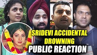 Sridevi De@th By Accidental Drowning In Bath Tub - PUBLIC Reaction