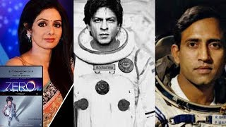 Shah Rukh Khan's 'Zero' to be Sridevi's last film? || At Last Shah Rukh Khan Signed This Biopic