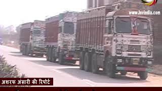 अवैध बालू व मोरंग से भरे 120 ट्रक ज़ब्त