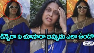 Actress Kinnera Was Back with Santha Movie   Kinnera sting operation   Top Telugu TV