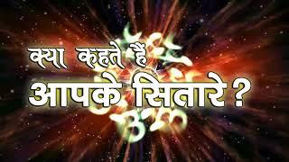 TIP OF THE WEEK - इस उपाय को करेंगे तो बन जाएंगे सारे काम | Delhi Darpan Tv
