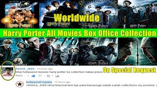 Harry Potter Series Total Worldwide Box Office Collection I Daniel Radcliffe