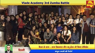 Vlade Fitness Academy - Vlade Battle Session - 3 | Full Night Vlade Zumba Party || Vishal Louis