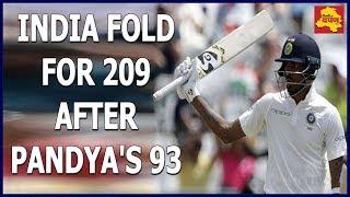 India vs South Africa 1st test Day 2 : Hardik Pandya hits 93 in 95 balls ||  Delhi Darpan Tv