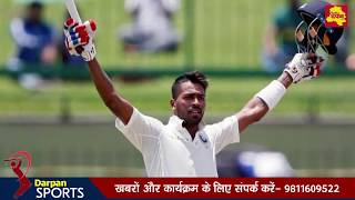 India vs South Africa 2nd Test: Hardik Pandya promises strong return in 2nd Match