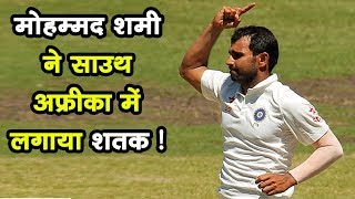 India vs South Africa 2nd Day - Wicket! India have their breakthrough | Shami Strikes | Maharaj Out