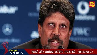 India vs South Africa test: Kapil Dev says, don't compare Hardik Pandya with me | Delhi Darpan TV