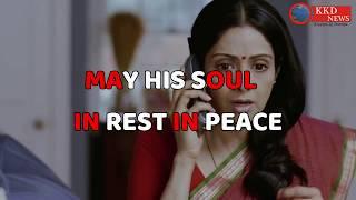 SHRI DEVI PASSED AWAY || REST IN PEACE ???????? || KKD NEWS
