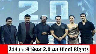 Rajinikanth And Akshay Kumar 2.0 Already Collected 214 Crores In Hindi Version Rights