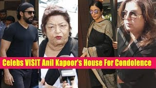 Farhan, Ritesh, Deepti Nawal & Others Visit Anil Kapoor House for Conolance