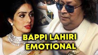 Bappi Lahiri Gets EMOTIONAL While Talking About Sridevi's Demise