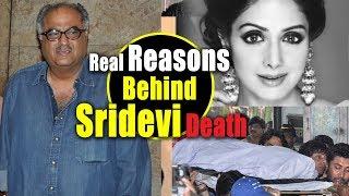 Real Reasons Behind Sridevi मौत || Real Truth Of Sridevi Investigation
