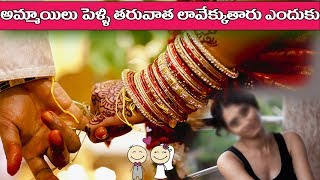 Why Ladies get Fat After Marriage | Every Couple Must Watch This Secrets Of Women | Top Telugu Tv