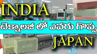 Who is Great in Advance Technology India or Japan | Soap | Every Indian Must Watch | Top Telugu Tv |