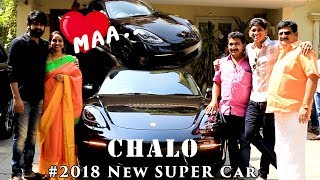 Hero Naga Shourya New Car Gifted From His mother????| Chalo Movie | Porsche 718 Cayman #2018Supercar