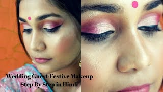 Wedding Guest/Festive Makeup Step by Step in Hindi | Affordable Makeup Try On