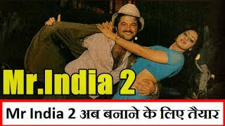 Mr India Sequel Is Confirmed By Sridevi I Mr India Songs