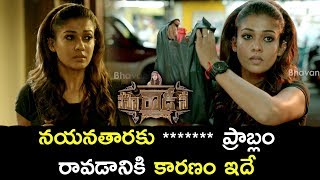 Vijay Sethupathi Funny Settlement With Students - Nayantara Buys Beer - 2018 Telugu Movie Scenes