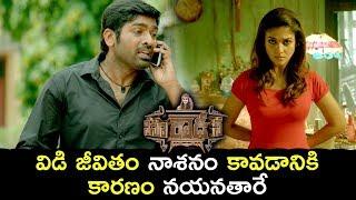 Nayantara Tries To Kill Parthiban - Pathiban Traps Vijay Sethupathi - 2018 Telugu Movie Scenes