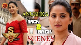 Anushka Back To Back Scenes - Latest Telugu Movie Scenes - 2017 Telugu Movies